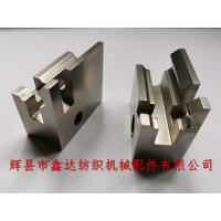 Buy cheap Sulzer Accessories PUD1 Shuttle Shed,Projectile Loom Parts from wholesalers