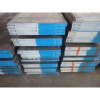 Buy cheap 1.2080 SKD1 D3 Cr12 High Hardenability Cold Work Tool Steel Flat Bar from wholesalers