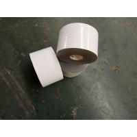 Cheap cold applied pipe wrap tape for fire hydrant pipeline 0.50 mm thick 150 mm wide for sale