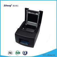 Cheap 512 Dots/Line WIFI Interface 80 Wifi Thermal Receipt Printer for Restaurant For Laptop Computers 8350 for sale
