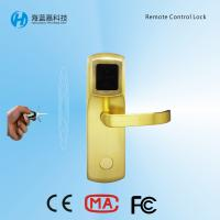 China 2016 hot selling golden keypad door lock with remote with good price on sale