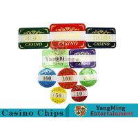 Cheap 760Pcs Alluminum Case Casino Poker Chip Set And With Bronzing for sale