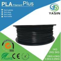 Cheap Eco-friendly plastic raw material PLA 3d printer filament with 1.75mm 2.85mm 3mm diameter for sale