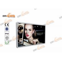 Cheap 2500 Nits Backlight Open Frame LCD Panel For Shopping Mall Advertising for sale