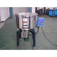 Buy cheap 380V 50hz Vertical Plastic Mixer Machine , Paddle Resin Mixer Machine Low Noise from wholesalers