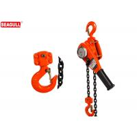 Cheap Stainless Steel 3/4 Ton Chain Lever Hoist For Project , 1 Year Warrannty for sale