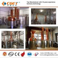 The best equipment !!! distilled spirit equipment for drinking