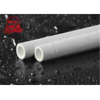 Cheap PVC Pipe Grade Micron Light Precipitated Calcium Carbonate HS28365000 ISO Passed for sale