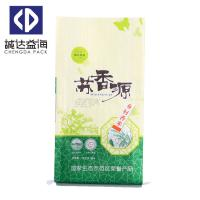 Cheap Custom Size Pp Woven Sack Bags Easy Open Durable 10kg - 50kg High Performance for sale