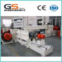 Cheap Delta Inverter Single / Twin Screw Compounding Extruder With CE ISO Certification for sale