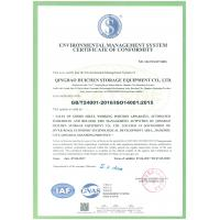 Qingdao Huichen Logistics Technology Co.,Ltd Certifications