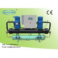 Cheap Commercial Use High Efficient Heat Exchanger Open Water Cooled Water Chiller Small Size for sale