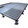 Buy cheap False Floor from wholesalers