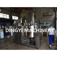Cheap Fast Speed Vacuum Homogenizer Tilting Hydraulic Lift 1150-3500rpm Shear Speed for sale