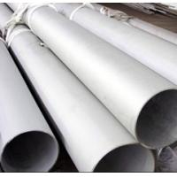 Cheap Round, Square, Rectangular Stainless Steel Pipe for sale