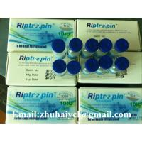 China Injection Human Growth Hormone Products Chorionic Gonadotropin 98.5% on sale