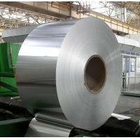 Buy cheap Width 1000-3100mm Damp Proofing 5083 O/H32/H116 Aluminum Coil with High Purity for Marin Shipbuilding from wholesalers