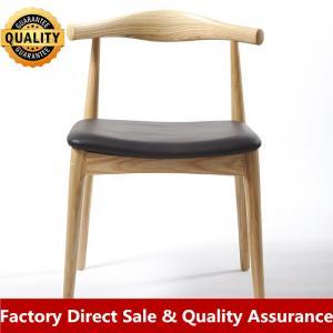 wood restaurant chair for sale restaurantfurniture