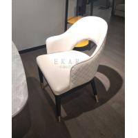 Cheap Modern French White Leather Upholstered Dining Chair for sale