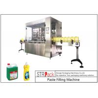 Cheap 8 Heads Dishwashing Piston Filling Machine With Servo Filler 3000 B/H Large Capacity for sale