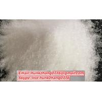 China Effective Antidepressant Pharmaceutical Paroxetine Hydrochloride CAS 78246-49-8 on sale