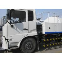 Cheap Special sanitation vehicle, XCMG 30°Left and Right flexible road washer / High Pressure Cleaning Truck DFLll60BX2 for sale