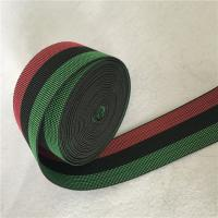 China new design High Quality colourful belt elastic webbing belt for furniture chair on sale