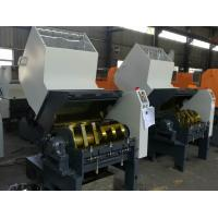 Cheap Plastic Process Equipment for sale