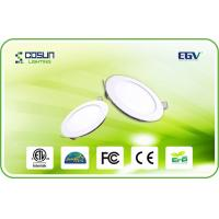 Cheap 8 Inch Energy Saved Dimmable Led Downlights , 3500K - 6500k Commercial Led Downlight for sale