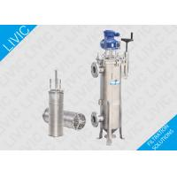 Cheap Rotary Industrial Water Filter , Self Cleaning Filter For Mother Liquor Filtration for sale