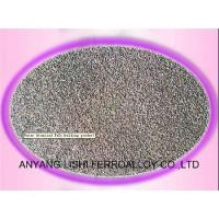 Buy cheap Water Atomized FeSi(welding powder) from wholesalers