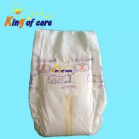 Buy cheap giggles diapers giggles maxi baby diaper goon baby diapers goon diapers grade b from wholesalers