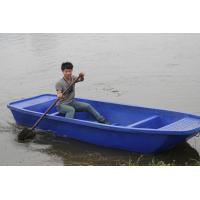 Cheap 3.2M Blue Plastic Fishing Boat with motor/quant for sale