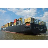 Cheap Ocean Freight Forwarding from Qingdao,China to South America for sale