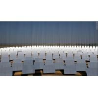 Cheap Sinoy 3mm 4mm CSP Solar Mirror for sale