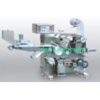 Cheap DPH200 Cylinder-plate Blister Packing Machine for sale