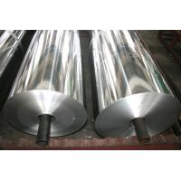 Cheap Reel Aluminium Foil For Food Packaging , Alloy 8011 Household Aluminum Foil Thickness 0.005-0.2 mm for sale