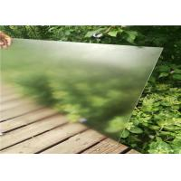 Cheap Patterned Transparent Solar Panel Glass Low Visible Light Reflectivity Tempered Processing for sale
