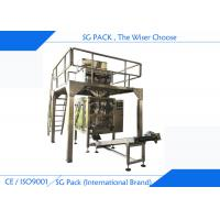 Vertical Gusseted Bag Automatic Packing Machine 200g - 2000g For Washing Powder