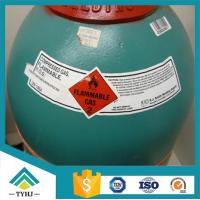 Cheap 2016 Speciality Gas Boron Trifluoride BF3 Gas in Gas Cylinder for sale
