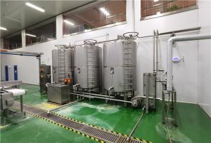 Cheap 600T/D 800g/Can Tomato Processing Line Concentrating for sale