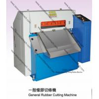 Buy cheap High Precision Rubber Cutting Machine,Automatic High Quality Rubber Cutting from wholesalers