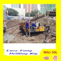 Cheap China Cheapest Mini MGJ-50L Crawler Earth Auger Drilling Rig for Micropile Hole Drilling for sale
