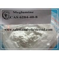 Cheap Meglumine Assay 99% excipient in cosmetics and x-ray contrast media CAS 6284-40-8 for sale