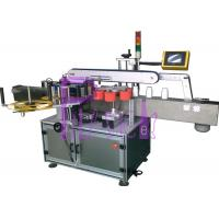 Cheap Square Bottle Labeling Machine With Single Side 1000W 220V 50HZ for sale