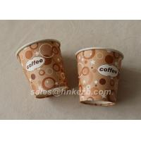Cheap Customized Vending Recycled Paper Cups 7oz for Beverage / coffee for sale
