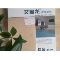 Cheap Eco Friendly PVC Sports Flooring Commercial Sound Insulation Long Lasting for sale