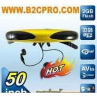 Buy cheap Wireless Video Glasses from wholesalers