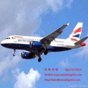Cheap Air Freight Transportation To Hiroshima, Japan(hij) for sale