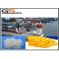 Cheap PP ABS Mixing Plastic Granulator Double Screw Extruder High Torque CE ISO9001 for sale